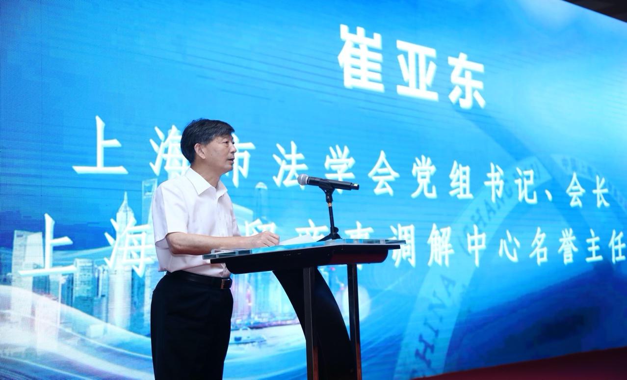 Президент Цуй Ядун выступил со вступительной речью